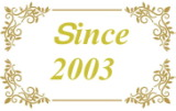 創業2003年