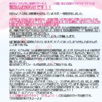 えんニュースnews-vol.96