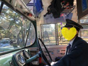 「レトロバス」ツアー 奈良交通運転手